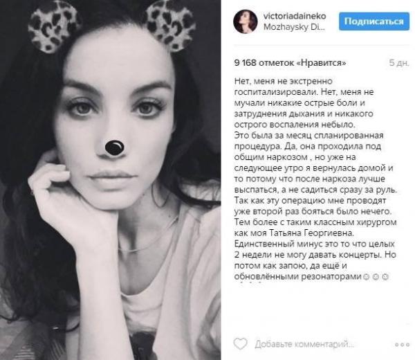 Дмитрий Клейман, не дождавшсь развода, развлекается с другими девушками