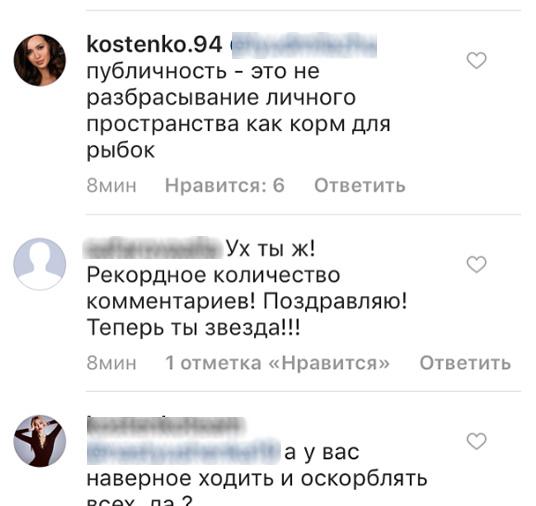 Анастасия Костенко сообщила о серьезном жизненном кризисе