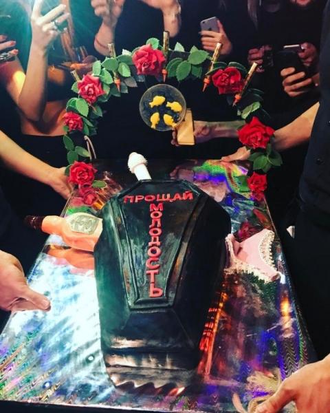 На 30-летие Настасья Самбурская  получила гроб