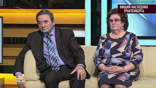Внебрачного сына Романа Трахтенберга оставили без квартиры