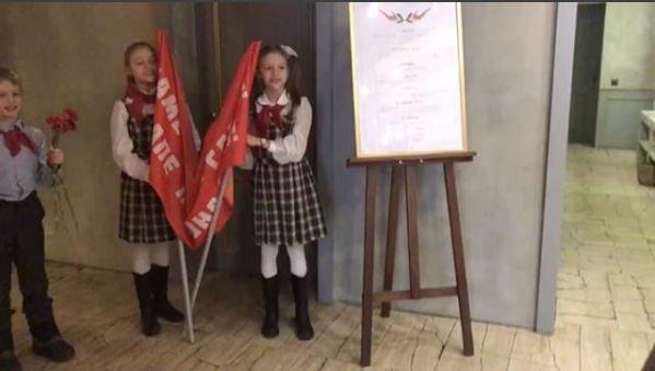 Максим Виторган организовал праздник в честь дня рождения сына