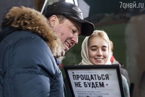 Партнершей Андрея Мерзликина стала трижды Чехова