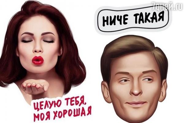 Ляйсан Утяшева и Павел Воля появятся в смартфонах