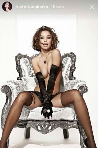 Виктория Дайнеко обнародовала интимные снимки