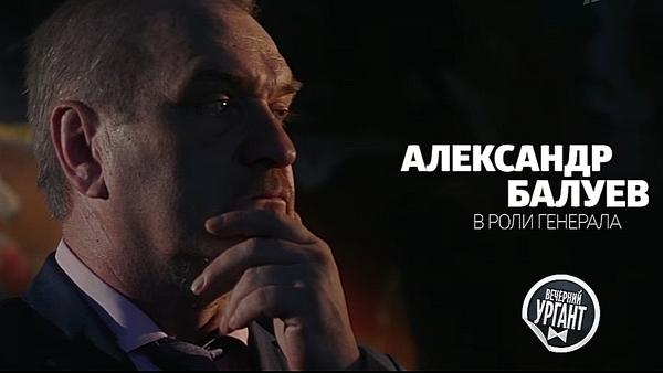 Янковский и Дюжев раскрыли шокирующую правду о работе Урганта