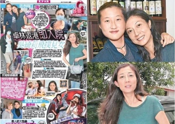 Внебрачная дочь Джеки Чана пыталась покончить с собой