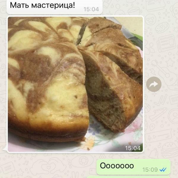 Мария Шумакова показала любовников
