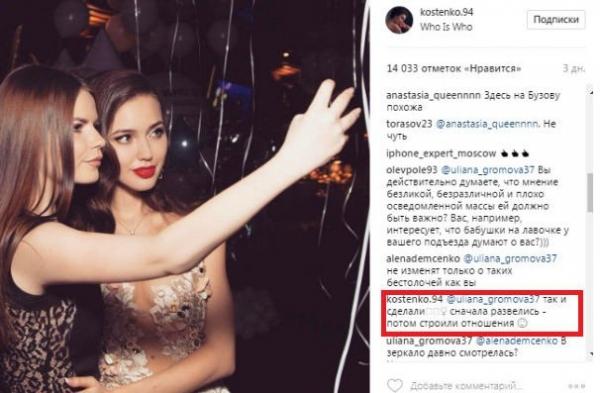 Анастасия Костенко не считает себя виноватой в разводе Дмитрия Тарасова