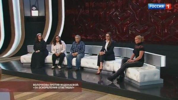 Алена Водонаева объяснилась после скандала с полными людьми