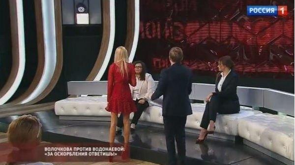 Алена Водонаева объяснила свое высказывание о полных людях