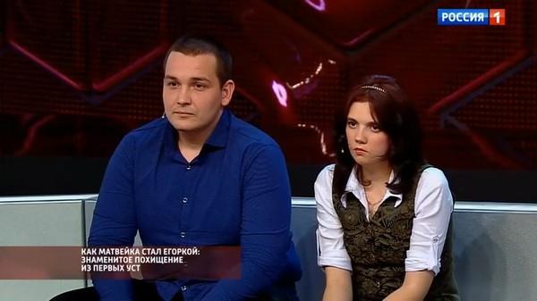 Две семьи Матвея Иванова пытаются его вернуть