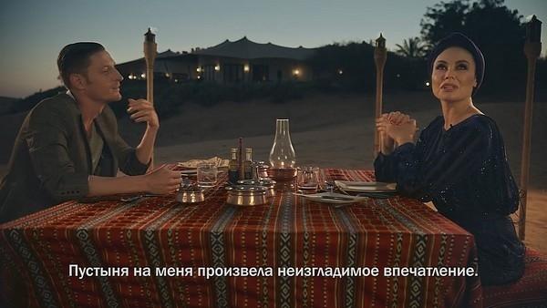 Павел Воля поделился интимными моментами с Ляйсан Утяшевой
