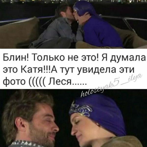 Стало известно, кому достался первый поцелуй «холостяка»