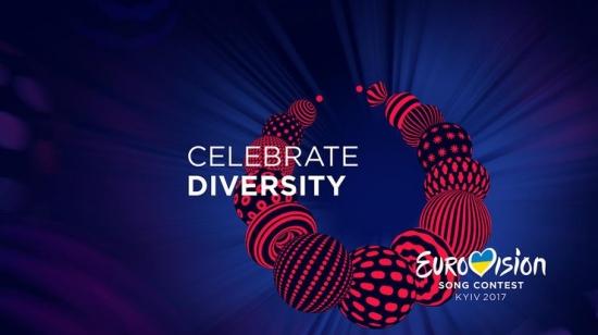 В ЕВС опровергли сообщение о переносе «Евровидения» из Киева в Берлин