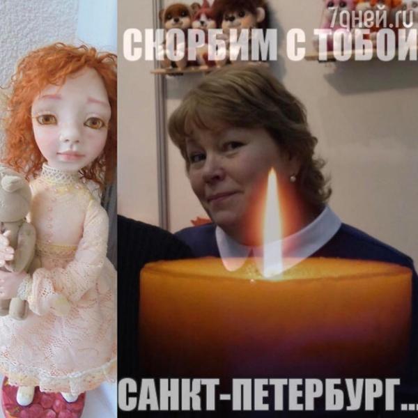Солист «На-на» переживает утрату после трагедии в Санкт-Петербурге