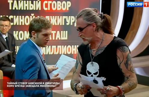 Никита Джигурда поскандалил с Борисом Корчевниковым