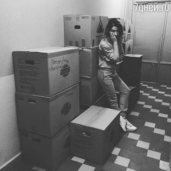 Екатерина Волкова переезжает в новый дом