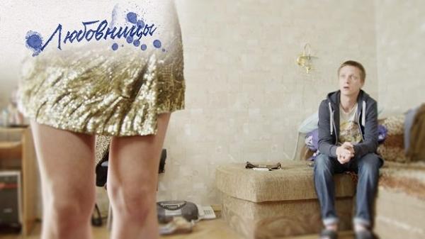 """Светлана Ходченкова снялась обнаженной для сериала """"Любовницы"""""""