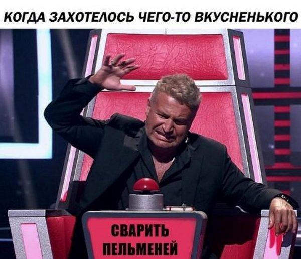 Леонид Агутин стал героем провокационных мемов