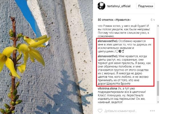 Май Абрикосов публично флиртует с приятельницей