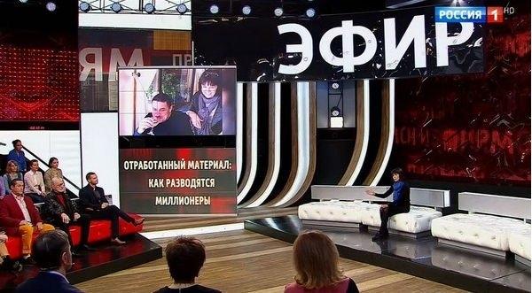 """Борис Корчевников прокомментировал слух о закрытии """"Прямого эфира"""""""