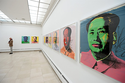 Портрет Мао Цзэдуна руки Энди Уорхола продали за 12,6 миллиона долларов