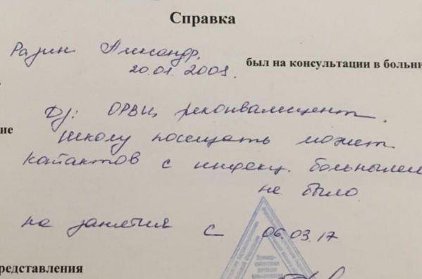 Андрей Разин рассказал о причине смерти сына
