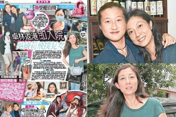 Перед попыткой самоубийства внебрачная дочь Джеки Чана жаловалась на мать