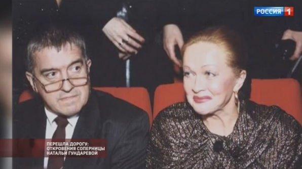 Близкие Натальи Гундаревой поведали о ее тайнах