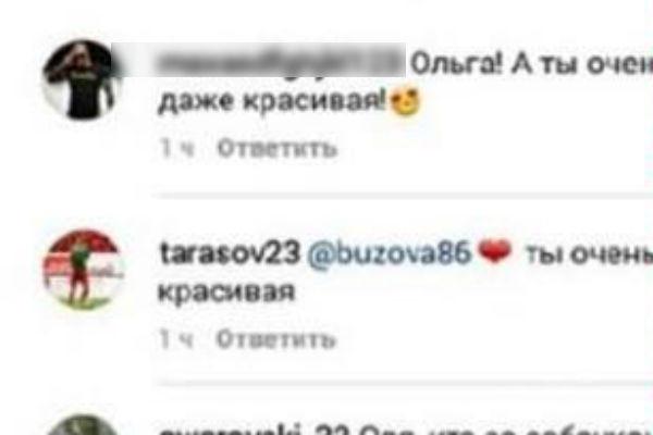 Фото Бузовой в купальнике вызвало эмоции у Тарасова