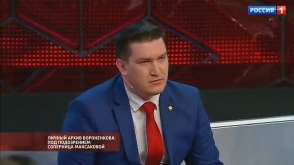 Максаковой и экс-жене Вороненкова приписали давнюю дружбу