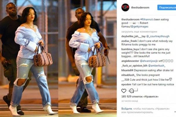 СМИ: Рианна ждёт ребёнка
