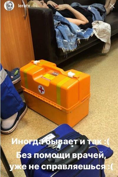 Лере Кудрявцевой потребовалась экстренная помощь врачей