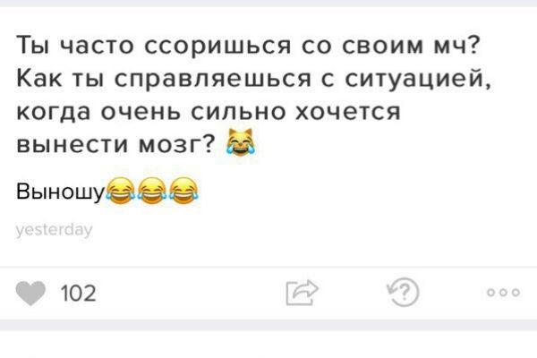 Стеша Маликова «выносит мозг» бойфренду