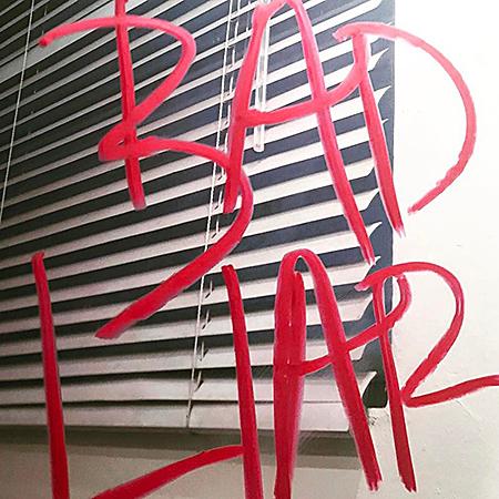 Селена Гомес представила новый сингл Bad Liar