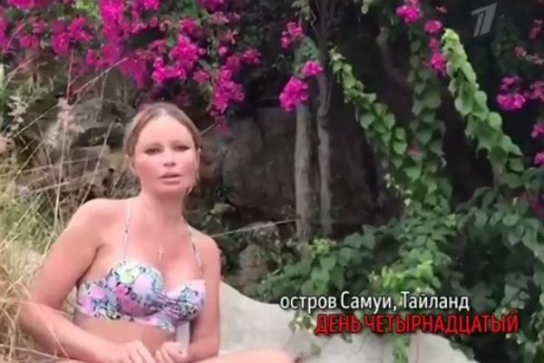 Дана Борисова познакомилась с беременной любовницей бывшего мужа
