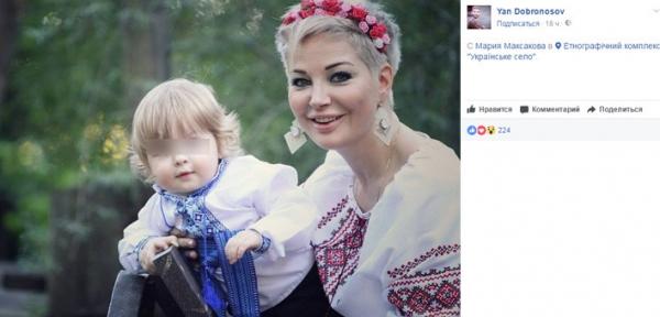 Мария Максакова умилила кадром повзрослевшего сына