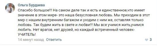 Борис Грим обратился к брату после многолетнего конфликта