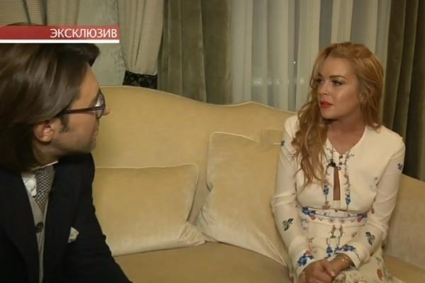 Линдси Лохан планирует разоблачить российских олигархов