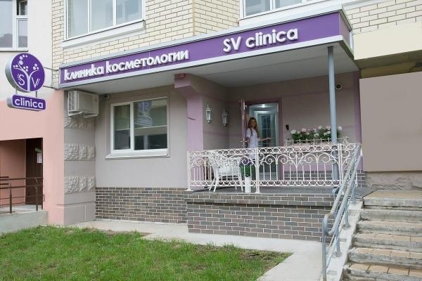 Какие должен быть интерьер косметологической клиники? Реализация проекта SVCosmetologie