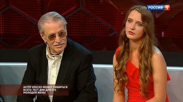 Экс-супруга Ивана Краско обратилась к его молодой супруге