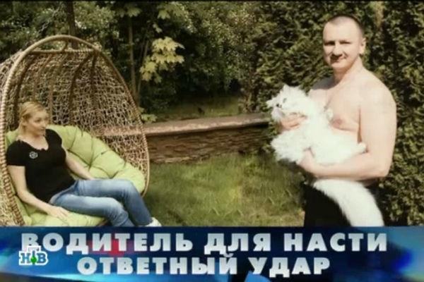 Анастасия Волочкова высказалась о скандале с избиением бывшего водителя