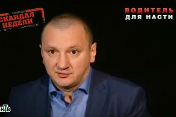 Водитель Анастасии Волочковой выступил в свою защиту