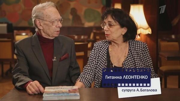 Алексей Баталов обратился к жене перед смертью