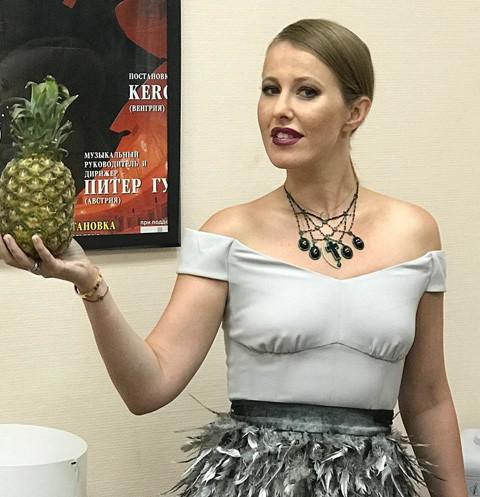 Ксения Собчак высказалась о второй беременности