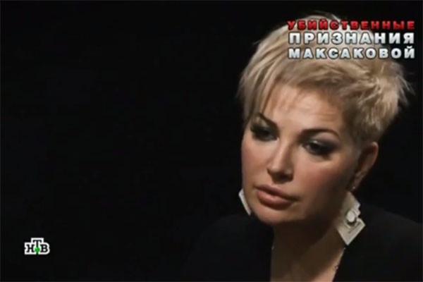 Мария Максакова заговорила об унижениях в родительском доме