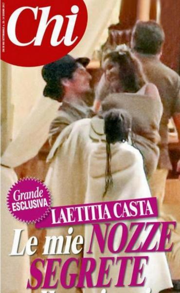 Летиция Каста сыграла тайную свадьбу