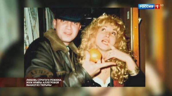 Бывший муж Ирины Аллегровой страдает от тяжелой болезни