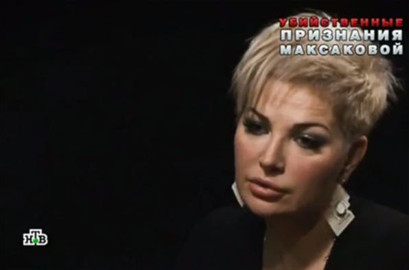 Мария Максакова заговорила о сложном детстве