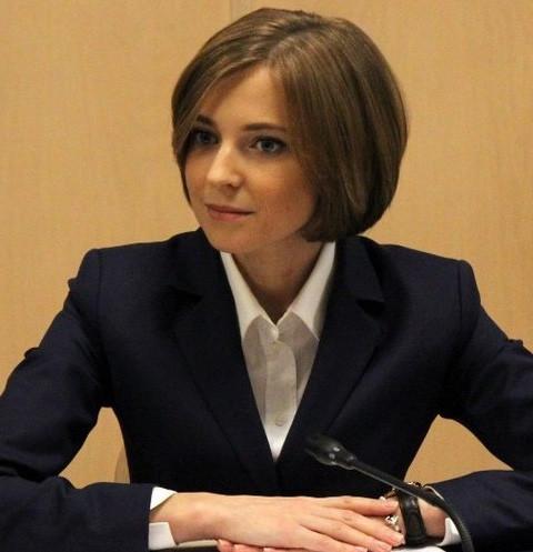 Наталья Поклонская ответила на слухи о тайном венчании